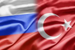 Турецко-русский перевод в Москве и Самаре